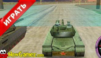 Флеш игры танки