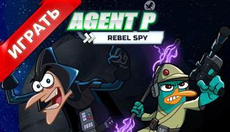 Агент Пи - Восстание шпиона