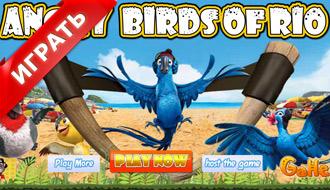 Angry Birds Рио