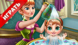 Анна купает ребенка