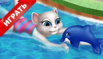 Анжела в бассейне