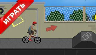 Роскошный велосипед