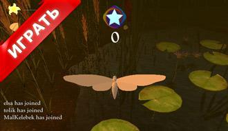 Бабочка 3д