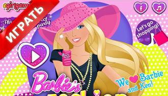 Барби фешн
