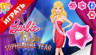 Барби модель 2016