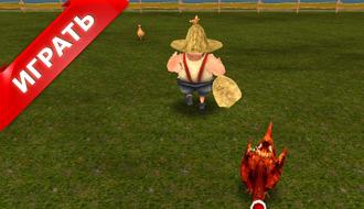Бегающая курица 3D