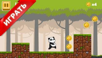 Беги панда