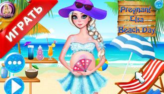 Беременная Эльза на пляже