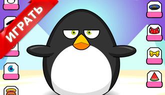 Бешеный пингвин
