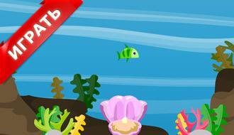 Бесплатные игры рыбки