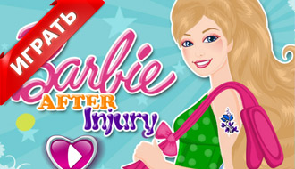 Больница Барби