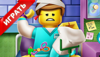 Больница Лего 2015