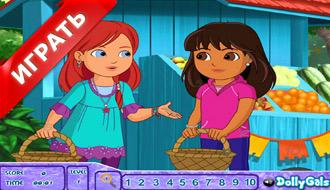 Даша и друзья - Скрытые числа