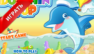 Шарики и дельфин