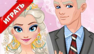 День свадьбы королевы