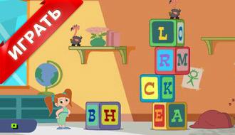 Детская игра – Ким 5 с плюсом