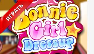Девочка Бонни