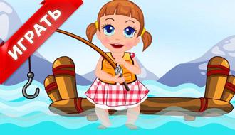 Девочка на рыбалке