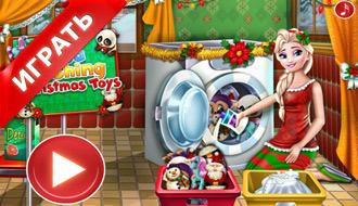 Девочка стирает одежду