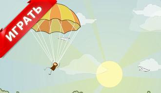 Девушка с парашютом