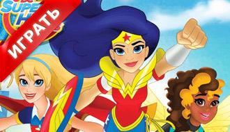 Девушки супергерои