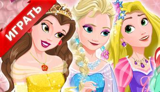Дисней принцессы