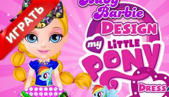Дизайн куклы Барби