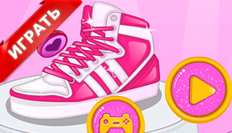 Дизайн кроссовок Арианы