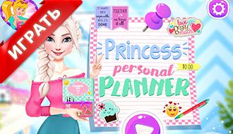 Дневник принцессы