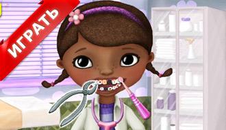Доктор Плюшева 2