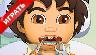 Доктор зубов