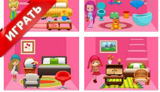 Дом куклы Барби