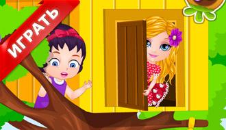 Дом на дереве малышки Барби