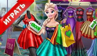Эльза – Реальный шопинг