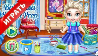 Эльза готовится к школе