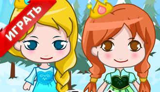 Эльза и Анна - Огонь и вода