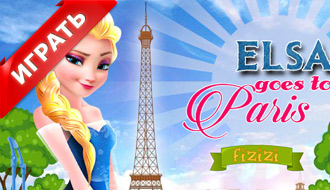 Эльза идёт в Париж