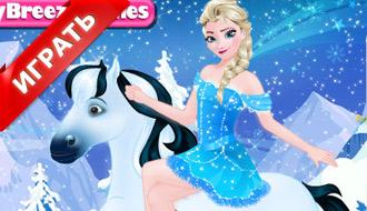 Эльза на лошади