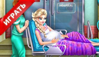 Эльза рожает в больнице