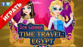 Эльза в Египте