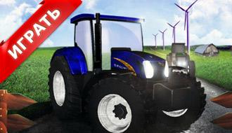 Фермерский трактор