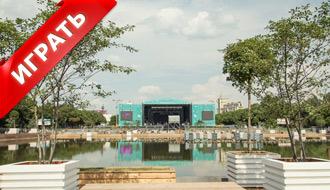 Фестиваль в парке