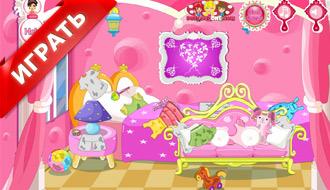 Глажка одежды принцессе