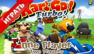 Go kart go! Turbo!
