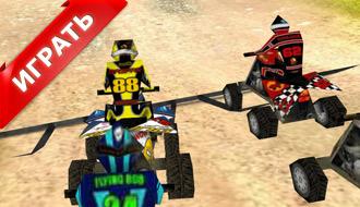 3D гонки