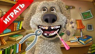 Говорящий Бен у дантиста