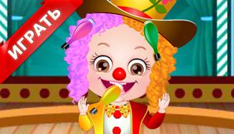 Хейзел клоун