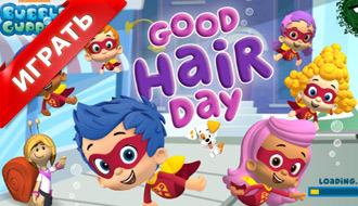 Хороший день причёсок