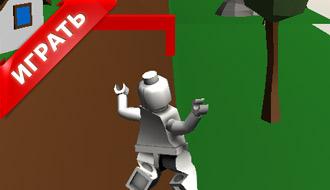 Лего бегалка