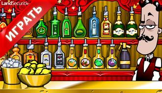 Игра про бармена